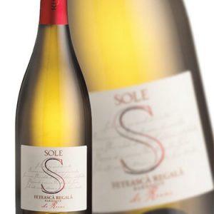 Gama SOLE  Chardonnay 13,5%(alb,sec)